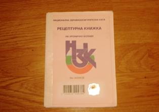 recepturna_kn_2