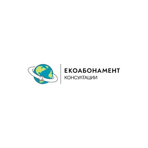 Депониране на опасни отпадъци от Еко Абонамент