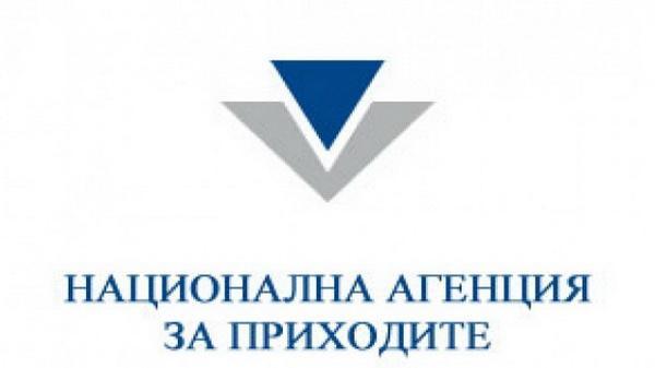 На 01 април изтича срокът за подаване на корпоративните декларации
