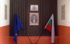 Училището в Търън подготвя книга за Глобалното образование в малкото българско училище