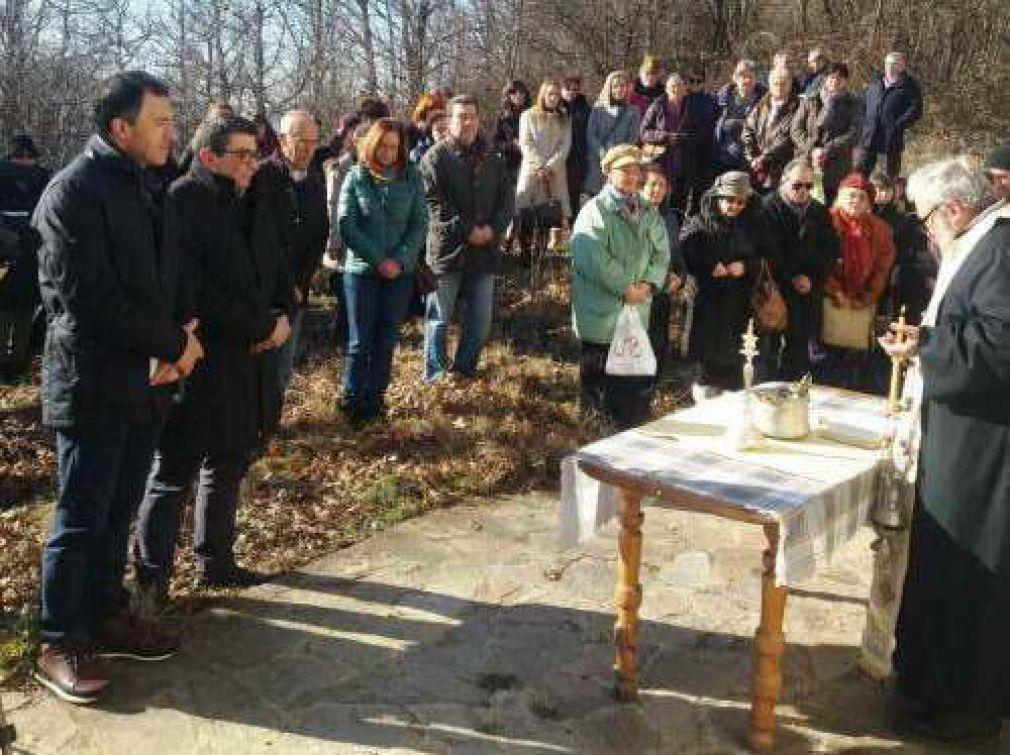 С тържествен водосвет Златоград отбеляза десетата годишнина на ГКПП Златоград – Термес - Ксанти