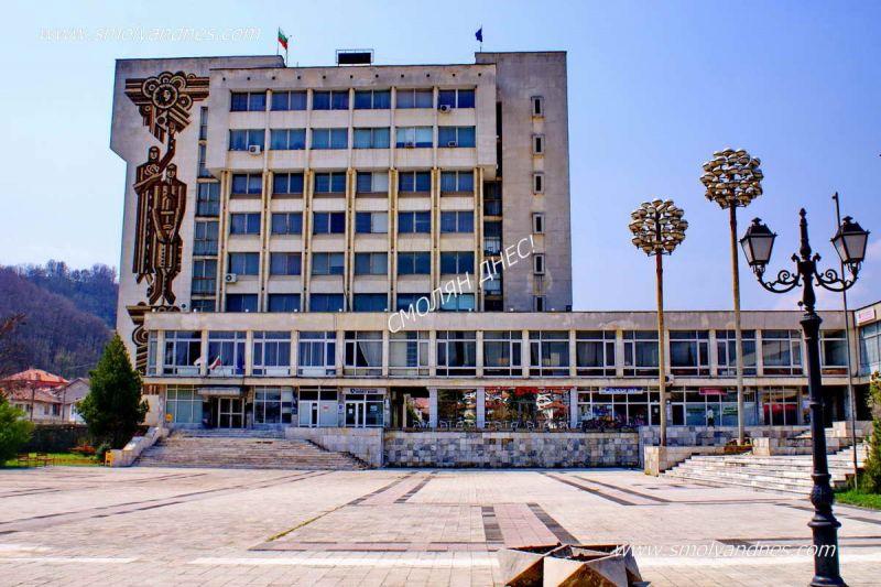 Община Златоград