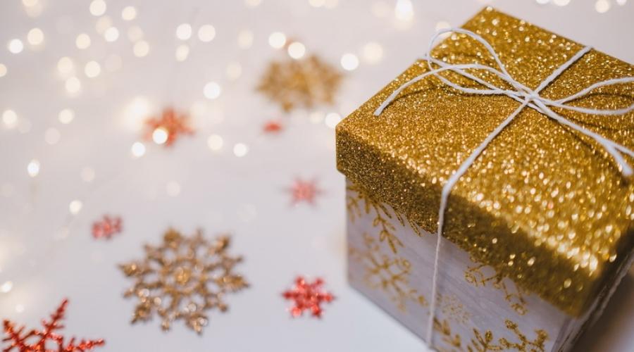 Съвети при избор на подарък за любим човек