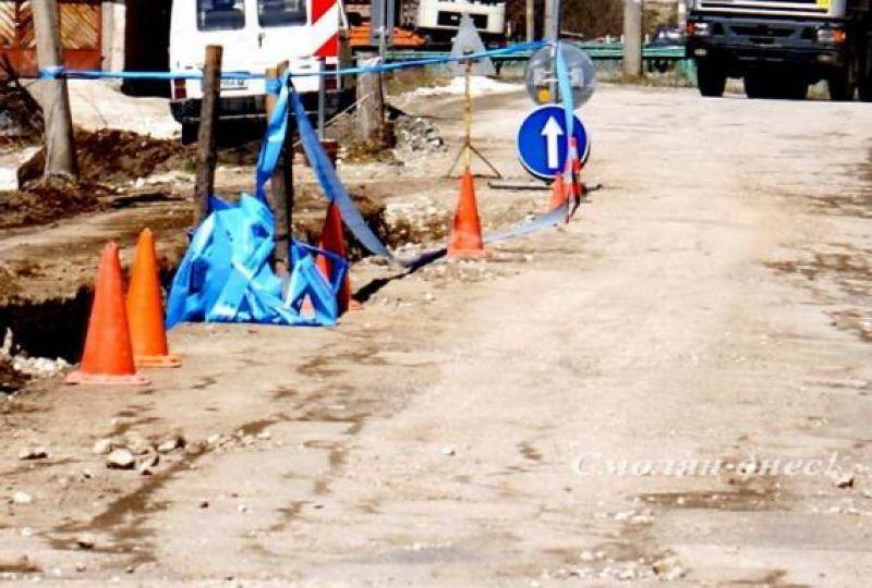 До 15 септември се ограничава движението от 8-ми до 9-ти км  на път III-866 Смолян – Стойките в град Смолян