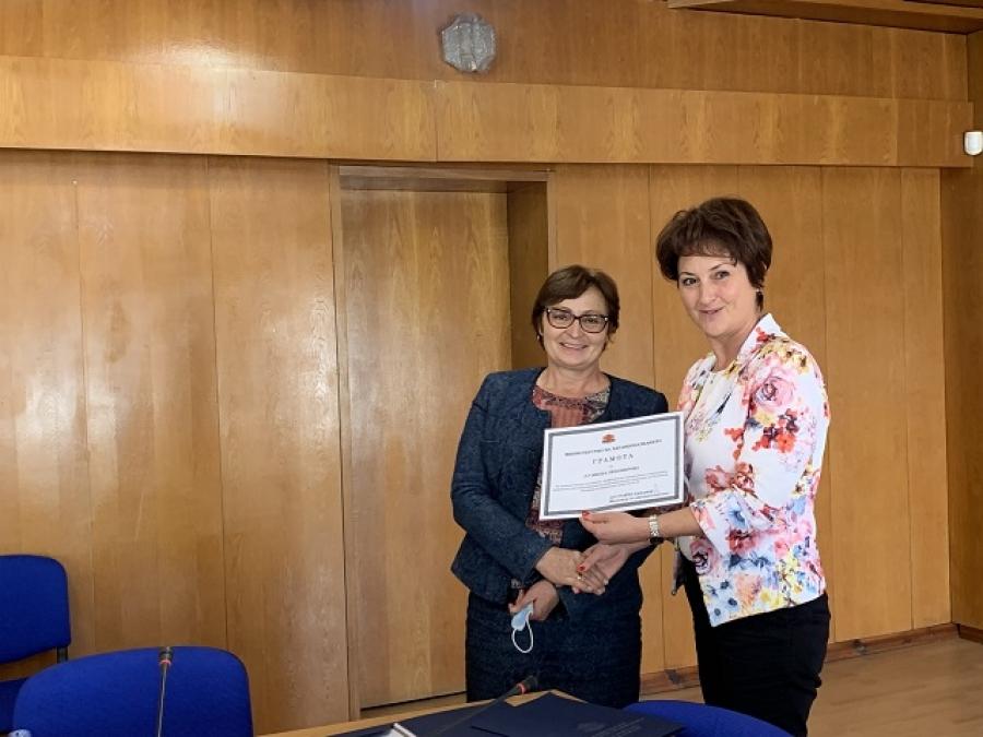 Здравното министерство отличи РЗИ-Смолян и личен лекар от Неделино за висока активност в имунизационната кампания