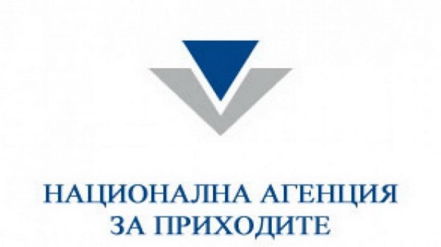 Нови правила за фискална отчетност в е-търговията ще обсъжда НАП с бизнеса