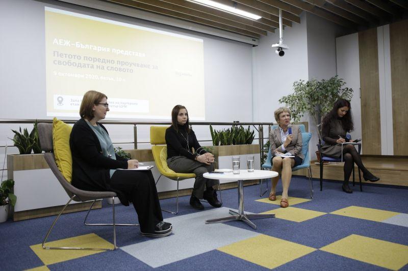 От ляво на дясно: Ирина Недева (председател на АЕЖ), Мария Черешева (зам-председател на АЕЖ), Беа тен Тъшер (посланик на Кралство Нидерландия в България). Фотограф: Здравко Йончев