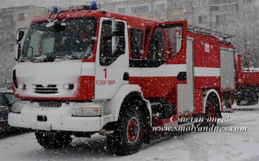 Актуална информация за обстановката в област Смолян към 16:30 часа