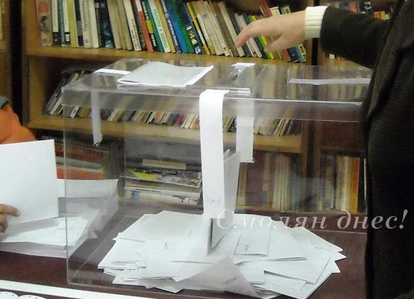ГЕРБ води в Смолянски район с 32.41 процента вот