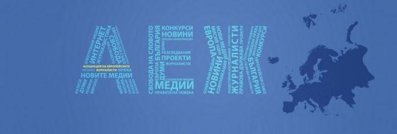 Позиция на АЕЖ по повод обвиненията срещу председателката на Българския фармацевтичен съюз
