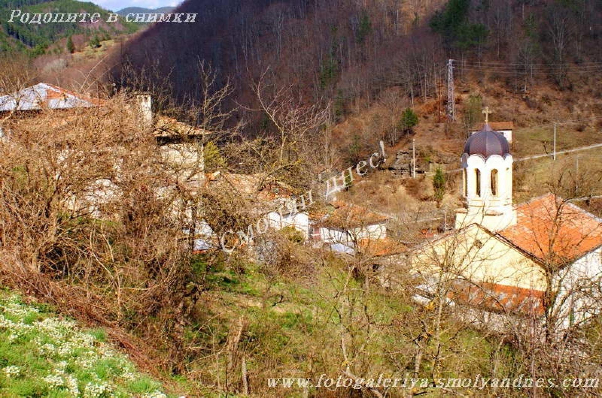 село Бостина