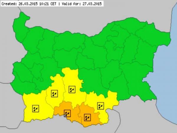 За 27 март е обявен оранжев код за дъжд в област Смолян и Кърджали