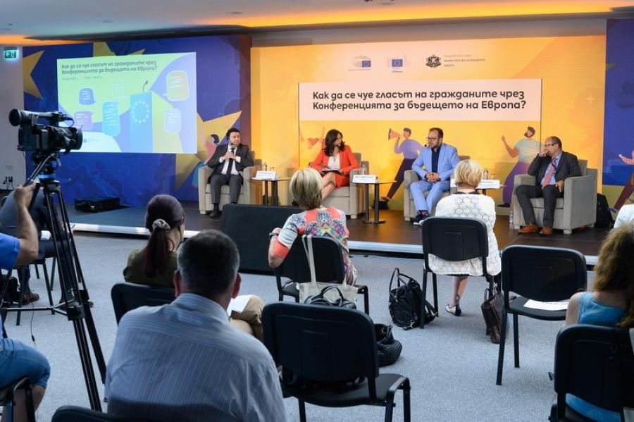 Конференцията за бъдещето на Европа: Възможност всеки да се включи в изграждането на бъдещия ЕС