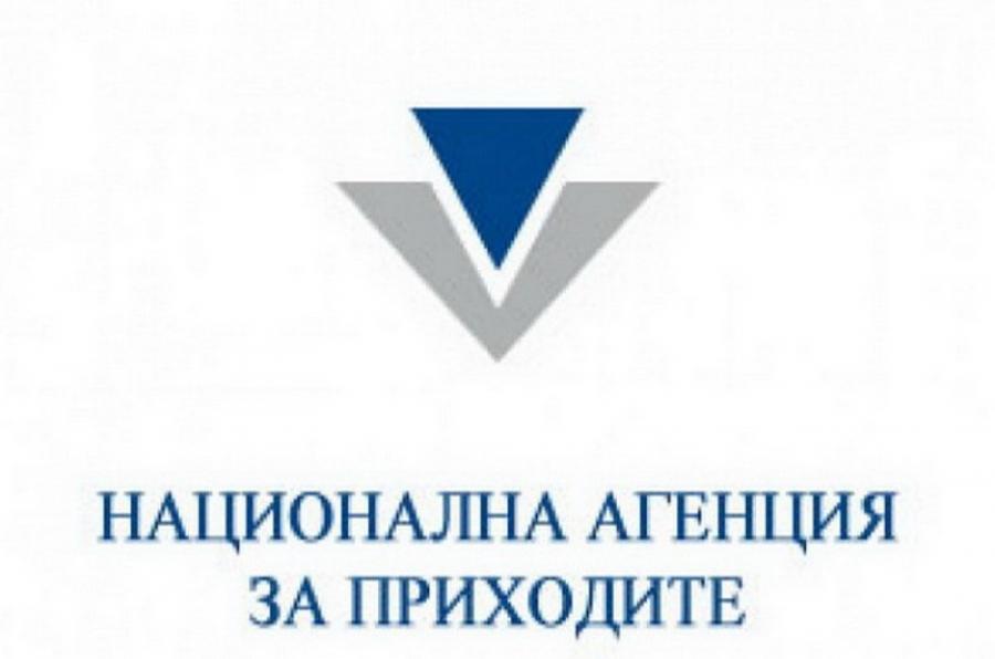 До 1 февруари фирмите подават декларация за дължими данъци за четвъртото тримесечие на 2020 г.