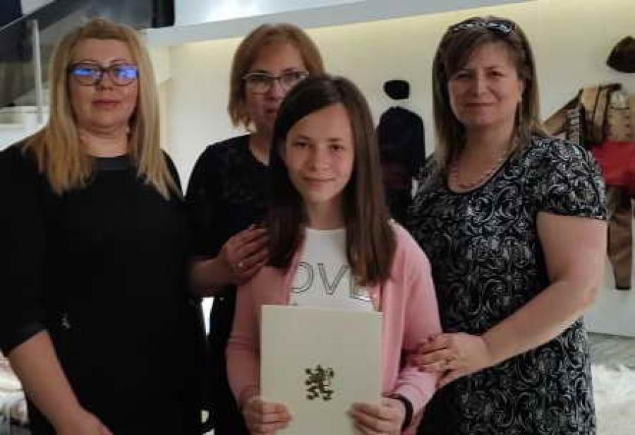 """Редица награди за учители и ученици от ОУ """"Проф. д-р Асен Златаров"""""""