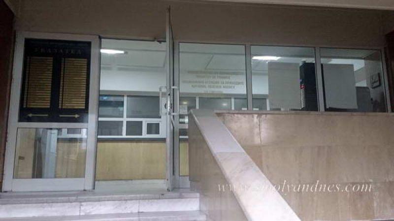 Офисът на НАП в Смолян съветва да се ползват електронни услуги