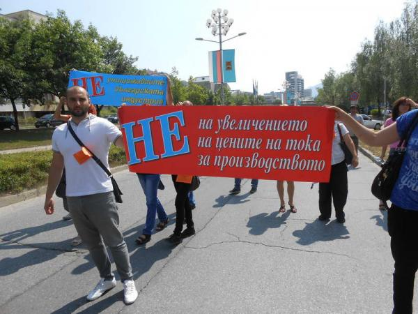 Втори протест срещу увеличението на цената на тока в Смолян