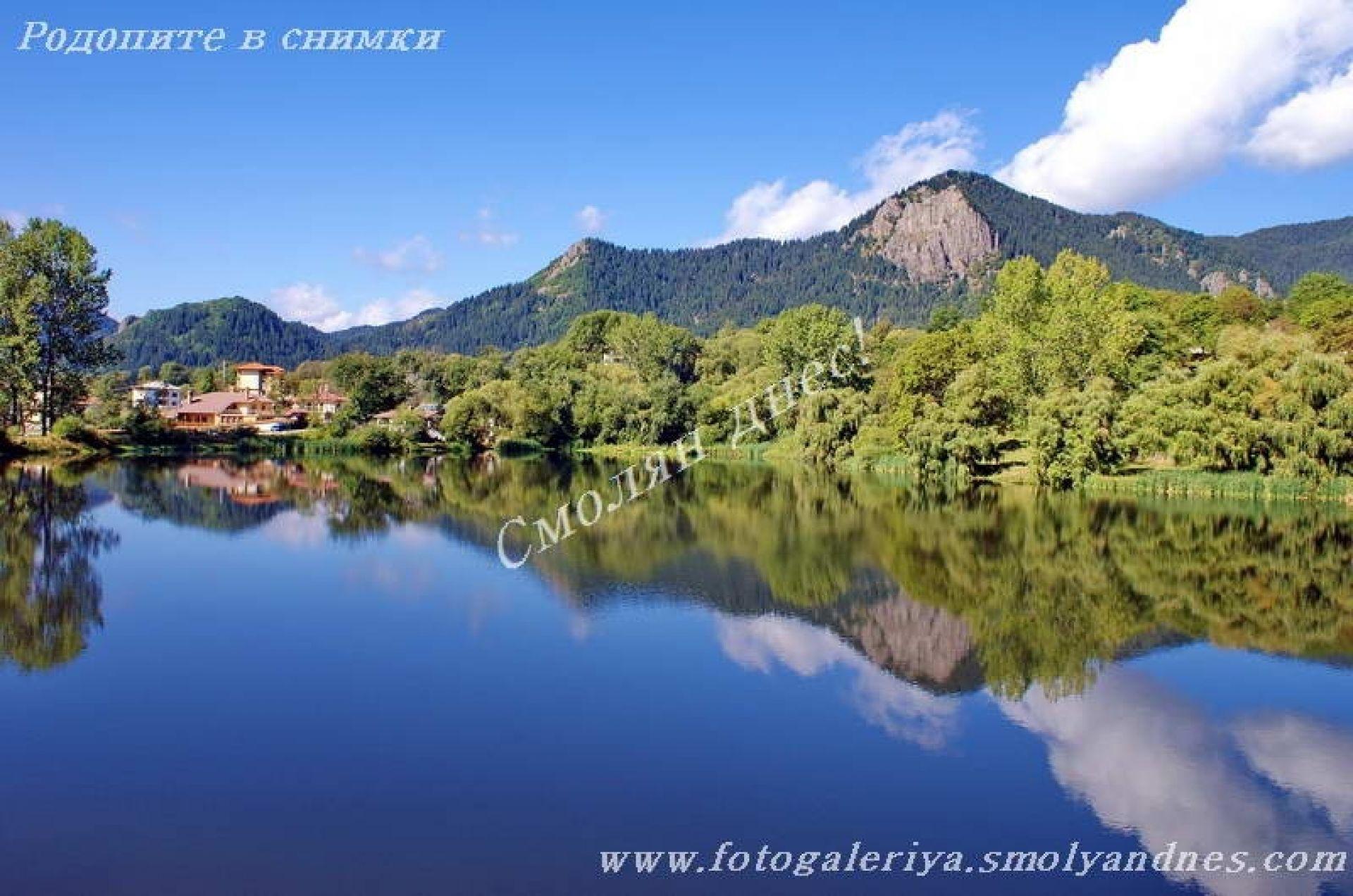 Смолянски езера - град Смолян