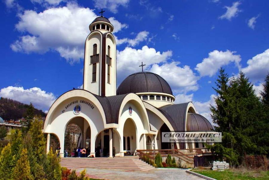 Почитаме Св. Висарион Смоленски