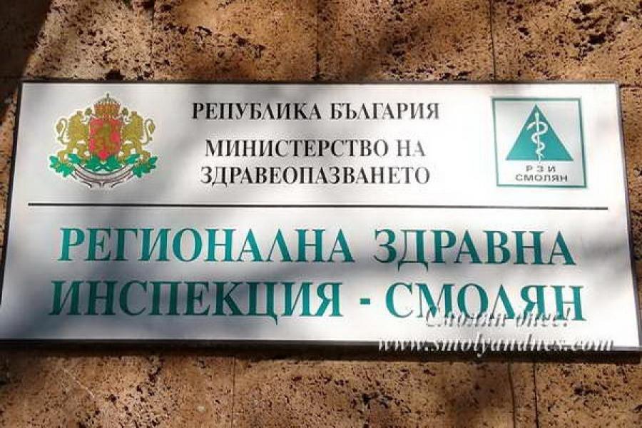 Спад на заболеваемостта през миналата седмица в Смолянско. 46 са заболелите от Ковид-19