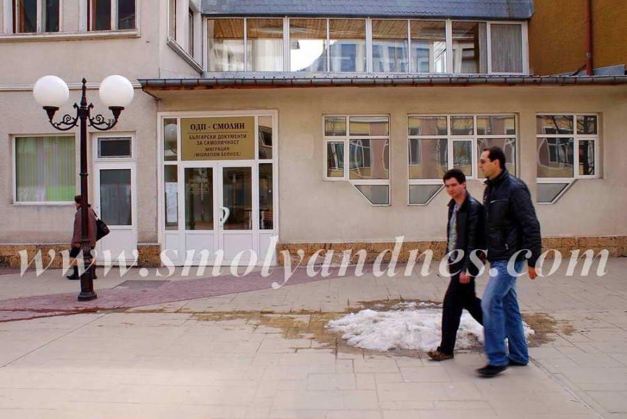 """Звено """"Български документи за самоличност"""""""