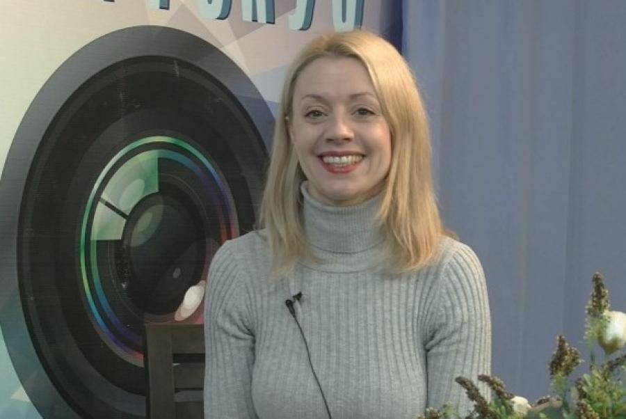Соня Йосифов