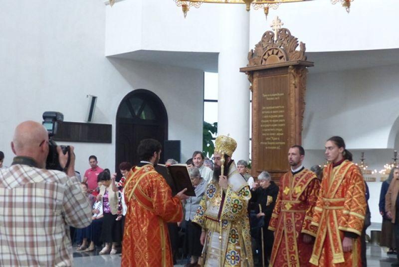 """Катедрален храм """"Св. Висарион Смоленски"""" ще празнува на 29 юли"""