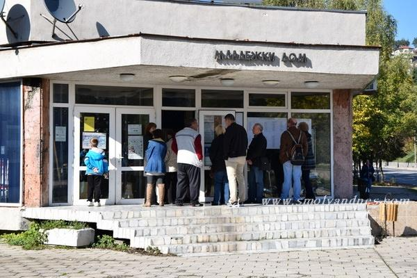15.5 процента е избирателната активност в област Смолян