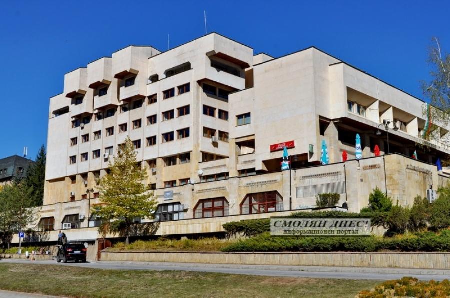 Областният управител свиква на 02 февруари 2021 година консултации за състав на Районна избирателна комисия – Смолян