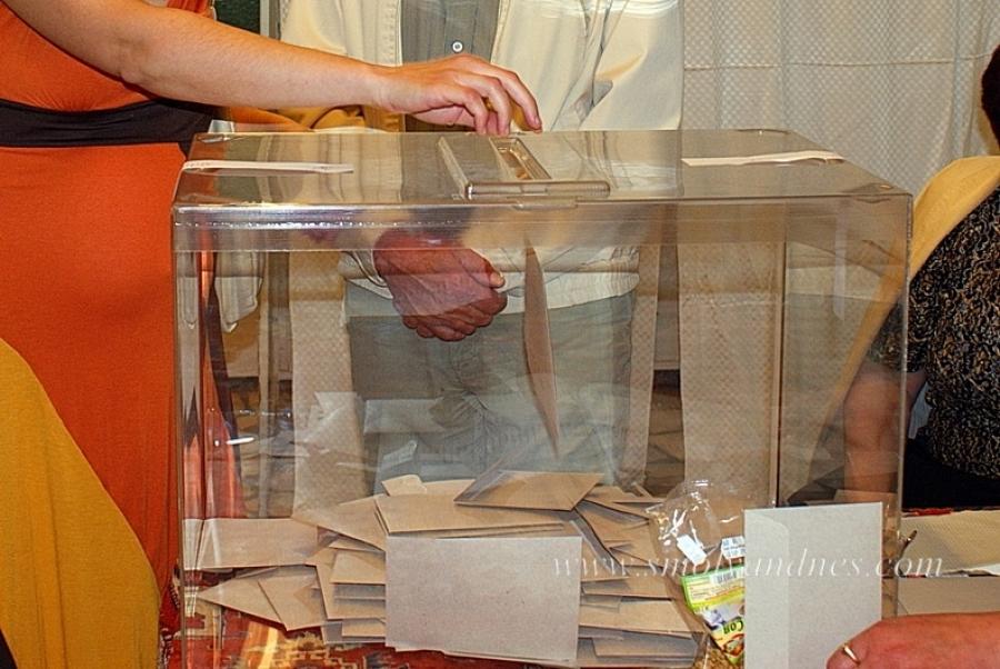 Изборният ден в област Смолян приключи в спокойна обстановка