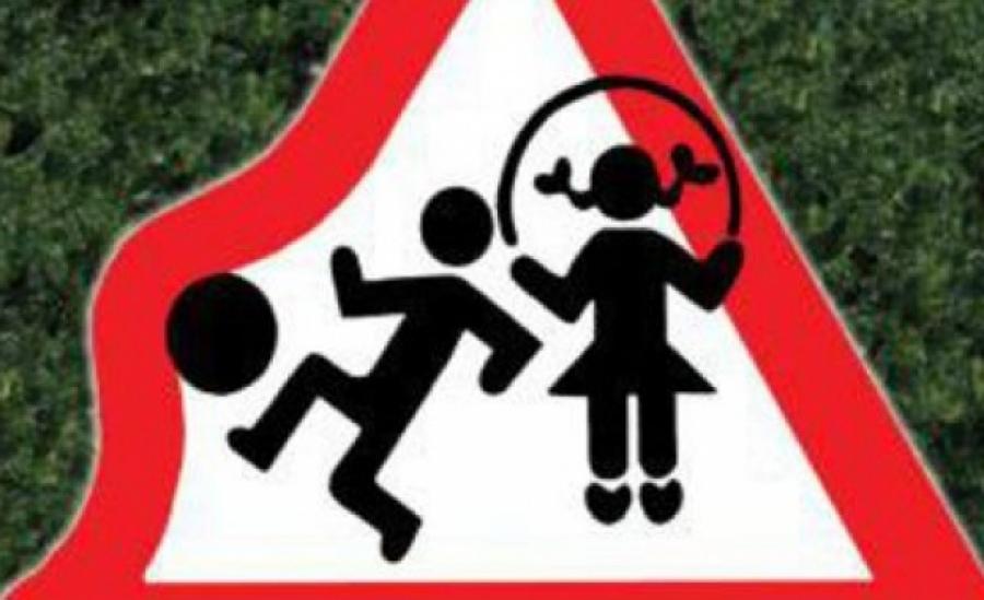 """Стартира акция  """"Ваканция! Да пазим живота на децата на пътя!"""""""