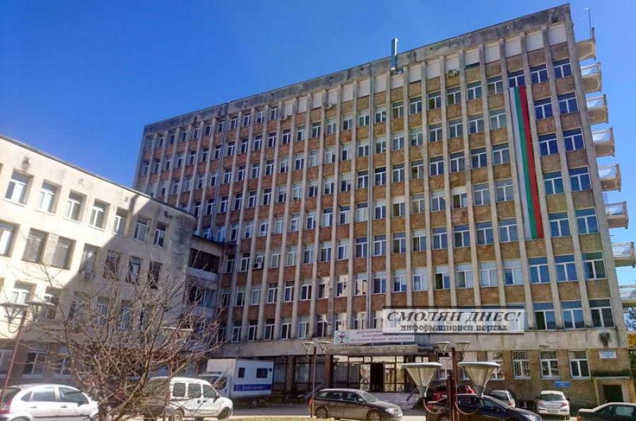 Още четирима млади лекари започнаха специализация в МБАЛ – Смолян