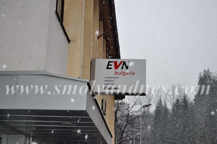 EVN ще осигури допълнителни дежурни екипи по време на изборния ден