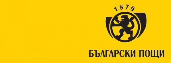 Стартира 44-ият международен епистоларен конкурс на Всемирния пощенски съюз за млади хора