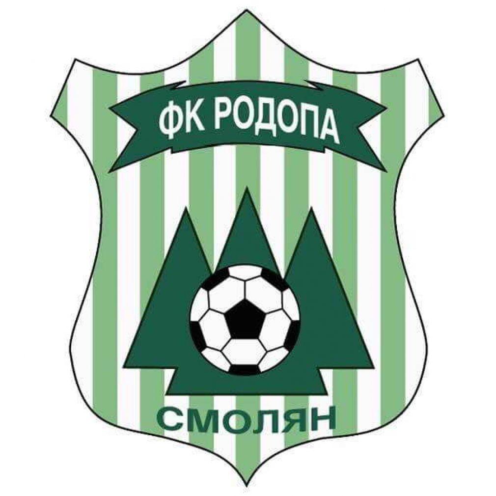 """""""Костал"""" отново ще помага на """"Родопа-Смолян"""""""