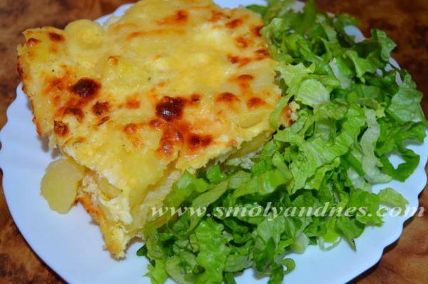 Огретен от картофи и сирене