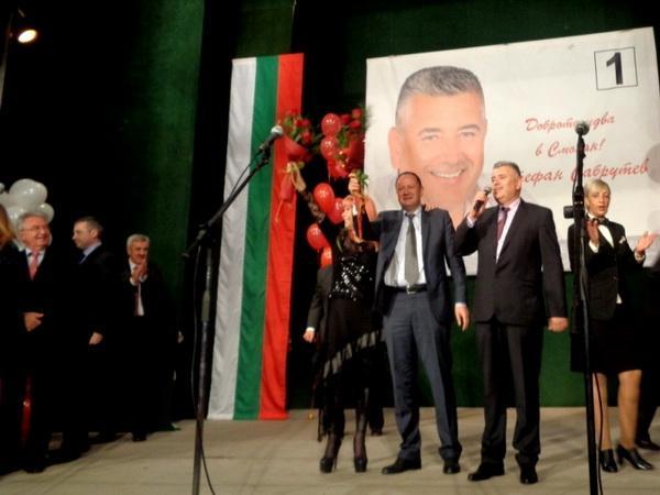 Михаил Миков закри предизборната кампания на БСП в Смолян с родопски гайди