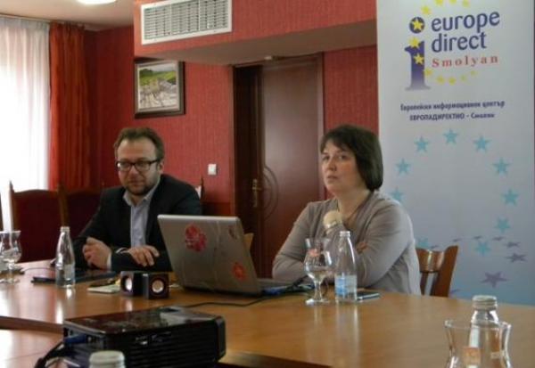 """Европейски информационен център """"Европа Директно"""" Смолян обявява журналистически конкурс за авторски материали на европейска тематика"""