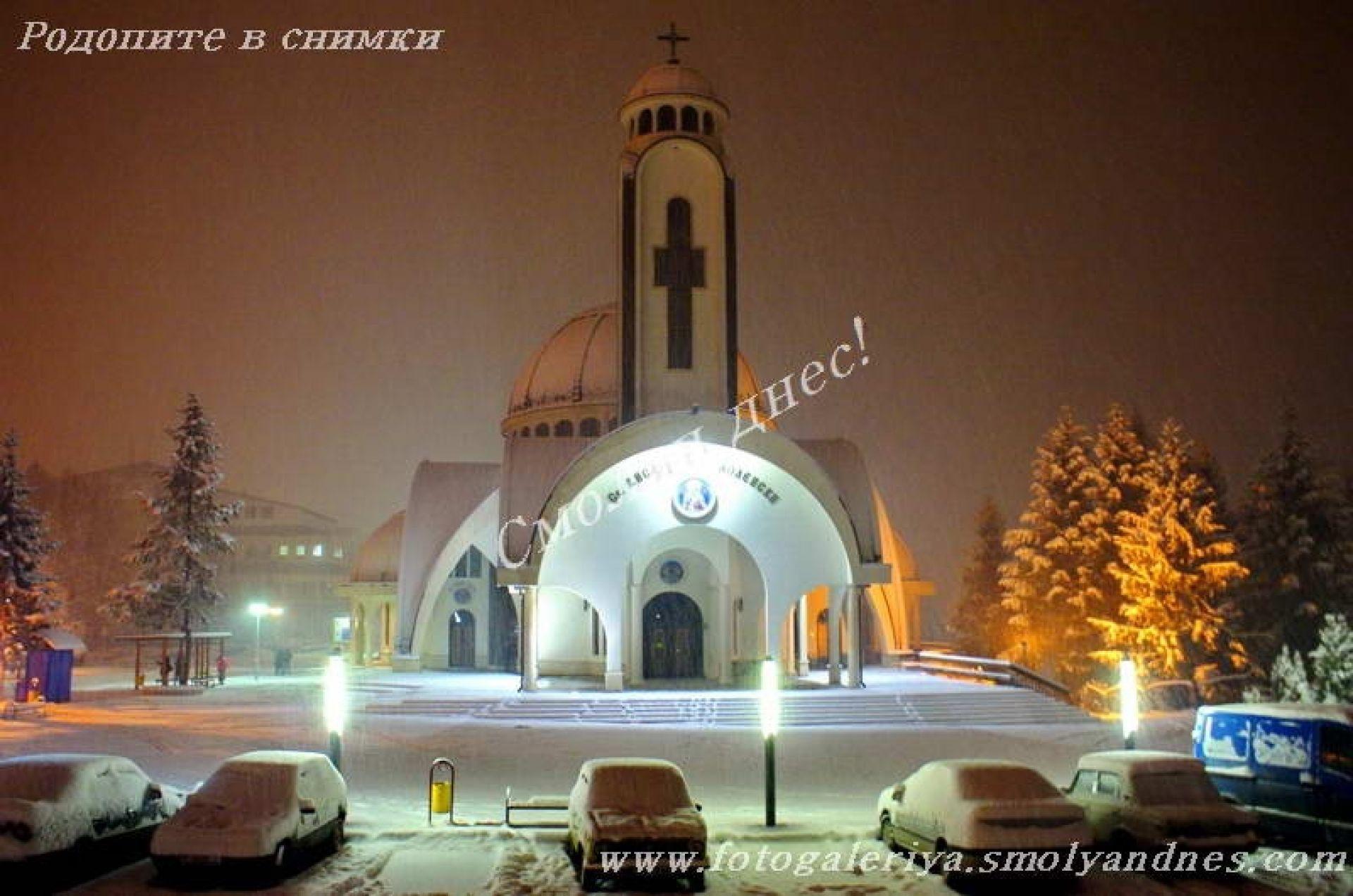 """Храм """"Св. Висарион Смоленски"""" - град Смолян"""