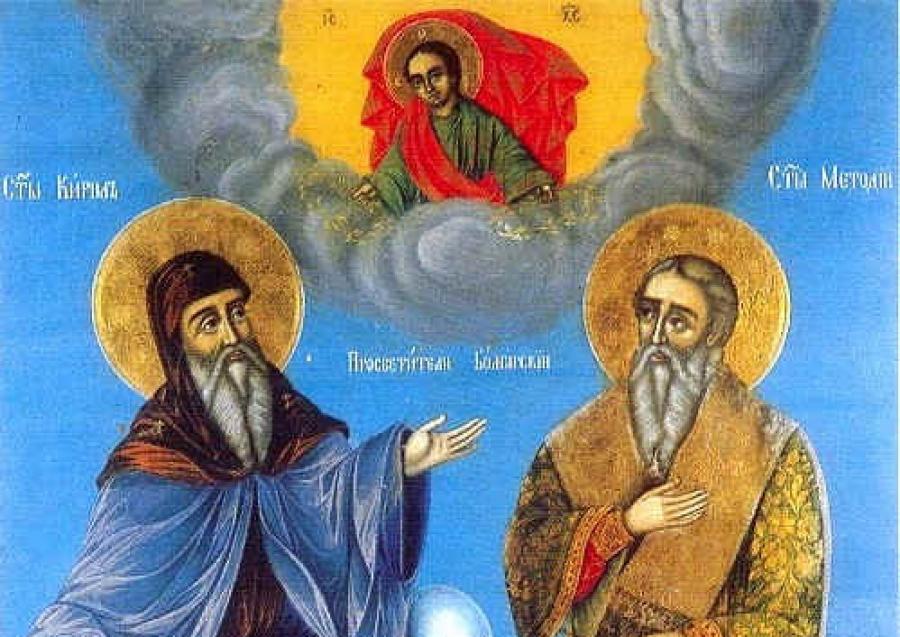 Празнична Литургия ще отслужи епископ Висарион за светите братя Кирил и Методий