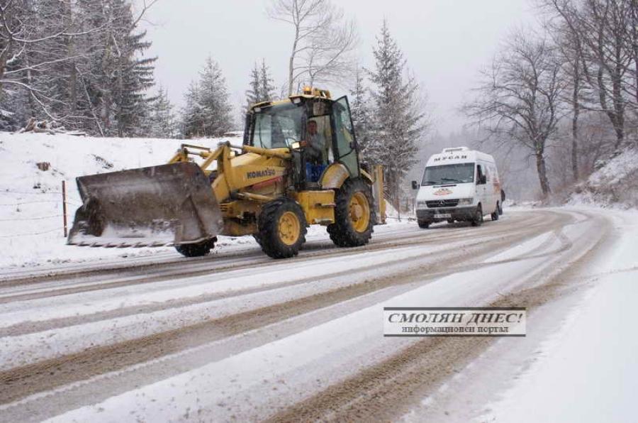 Без пясък през зимата в град Смолян. За обработка на пътищата ще се използва основно химия