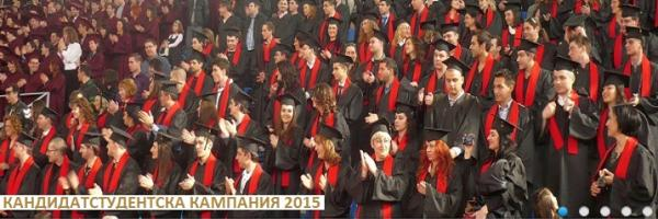 "4272 нови студенти приема ПУ ""Паисий Хилендарски""  през новата академична година"