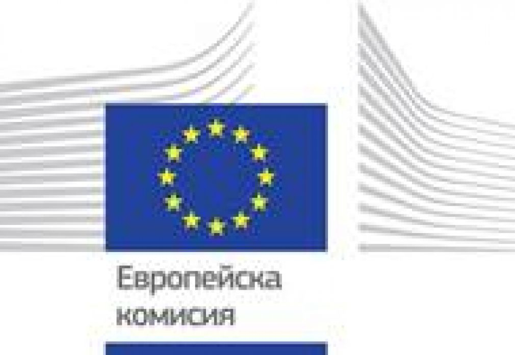 Европейската комисия прие своята работна програма за 2020 г.
