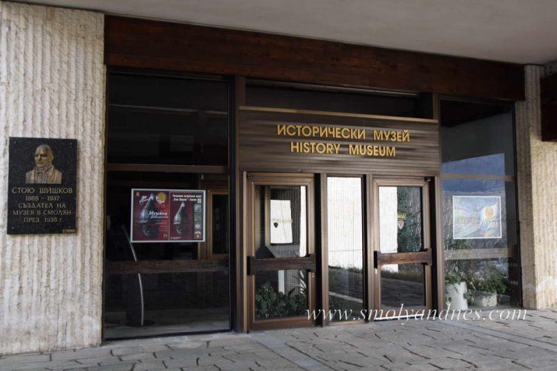 Музеят в Смолян организира полети с балон за 85-годишнината на музейното дело в Средните Родопи