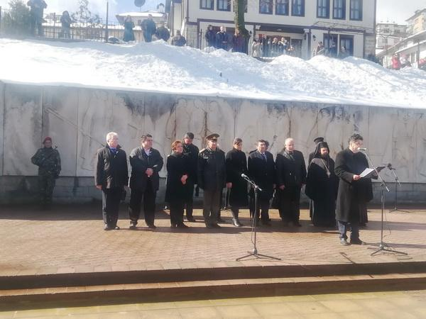 БСП- Смолян почете Националния празник на България - 3 март