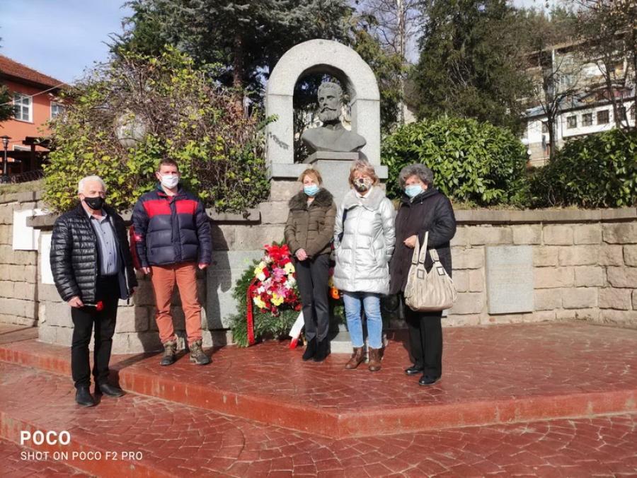 Социалистите почетоха Ботев