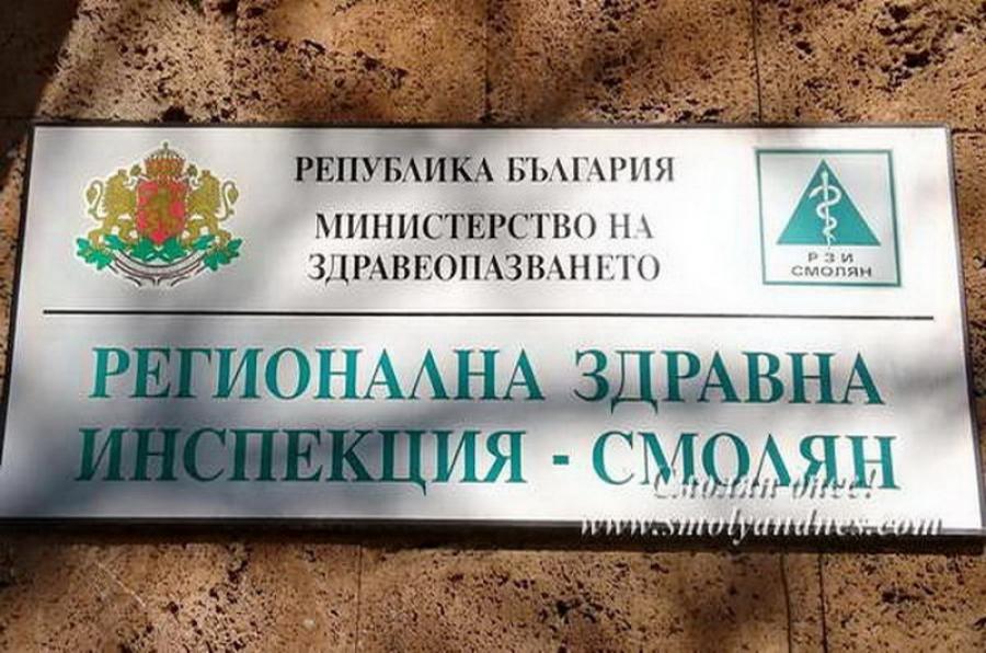 Седмичен ръст на заболелите от Ковид-19 лица в област Смолян