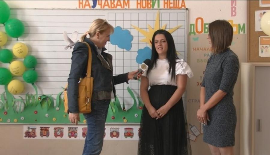 """21 първокласници ще прекрачат прага на ОУ """"Св. Св. Кирил и Методий"""" в село Смилян"""