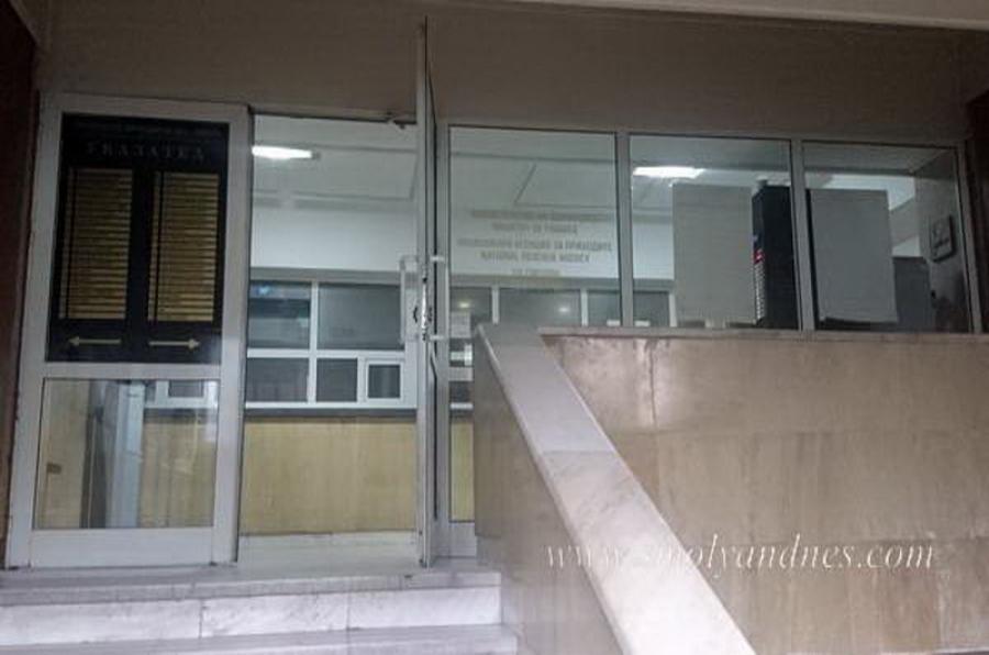 821 хил. лв. просрочени задължения събра НАП в Смолян от получатели на обществен ресурс