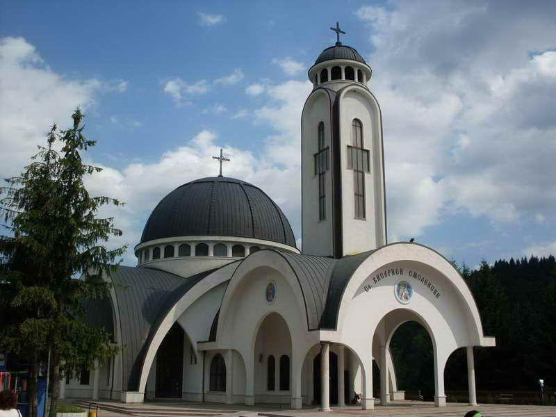 """Катедрален храм """"Св. Висарион Смоленски"""""""